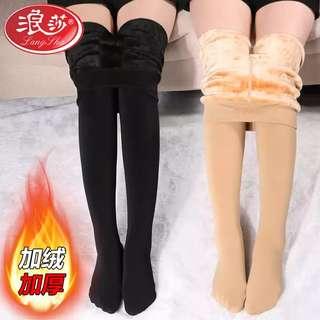 BN Thick Winter Leggings