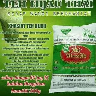 Teh Hijau Thai