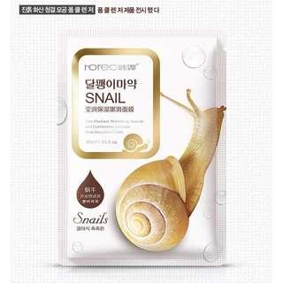 Rorec snail mask ORIGINAL MURAH