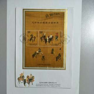 Taiwan FDC Hunting of Emperor