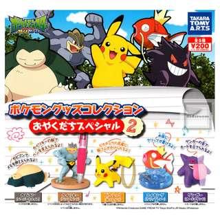 Gachapon - Pokemon Collection Okunichi Special 2