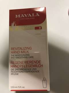 Mavala hand milk
