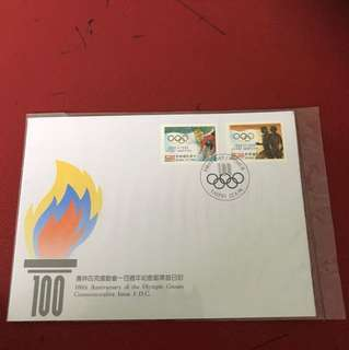 Taiwan FDC as in the picture