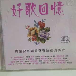 Cd chinese 好的回忆