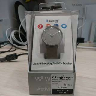 Withings Activité Pop Tracker