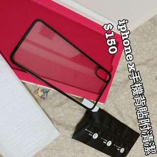 🚚 iphone X手機背膜加清潔