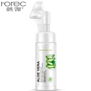 Aloe Vera Foam Cleanser With Brush