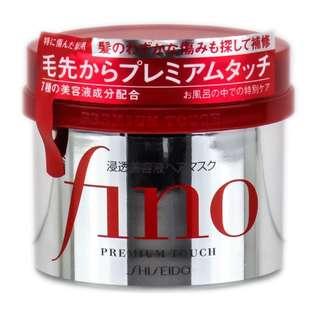 PRE ORDER SHISEIDO Fino Premium Touch Hair Mask 230g