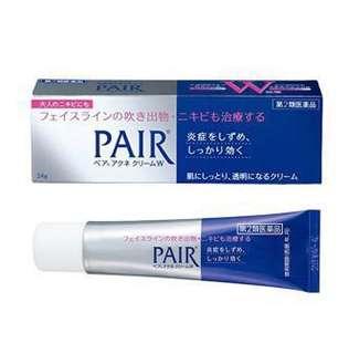 PRE ORDER - Japan Lion PAIR Acne Cream