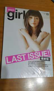 Smart Girl (Last Issue )