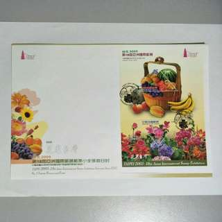Taiwan FDC Flowers and Fruits
