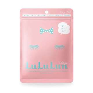 LuLuLun Face Mask in Pink