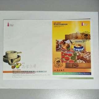 Taiwan FDC Cuisine