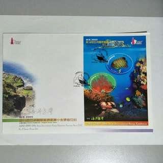 Taiwan FDC Ocean Life