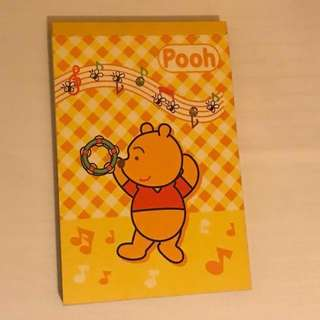 😍 Baby Pooh 信紙 Notepad/Letter pad