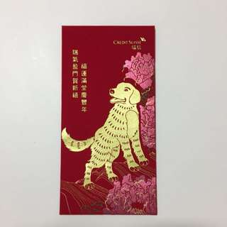 Credit Suisse PB Red Packet