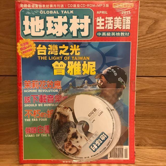 全新🔥地球村美語雜誌(中高級)#出清課本