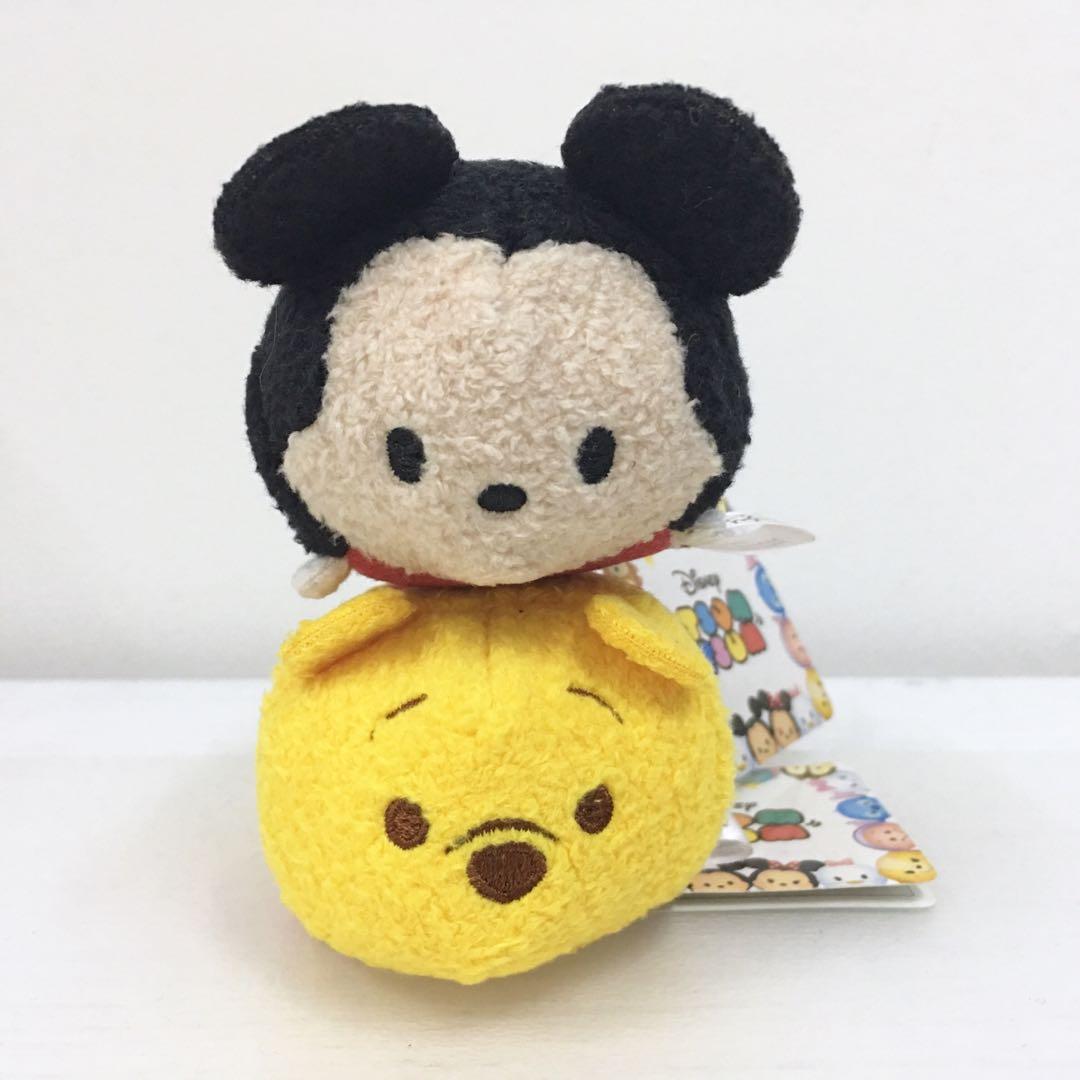 💯 Tsum Tsum Mini Dolls