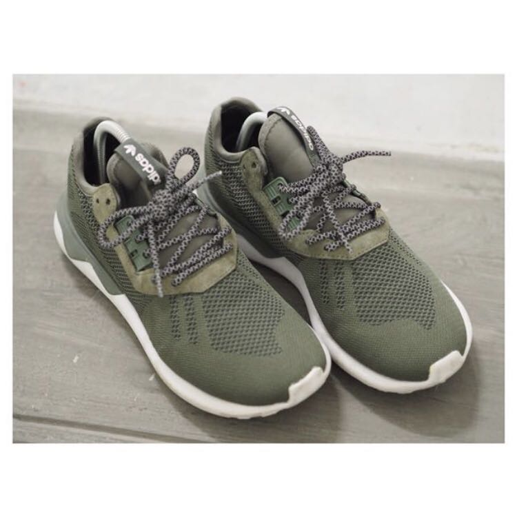 Adidas Tubular Weave in Green dfa67d311