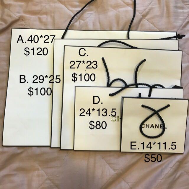 Chanel 香奈兒專櫃真品紙袋 買十送一 (送的以低價為主)
