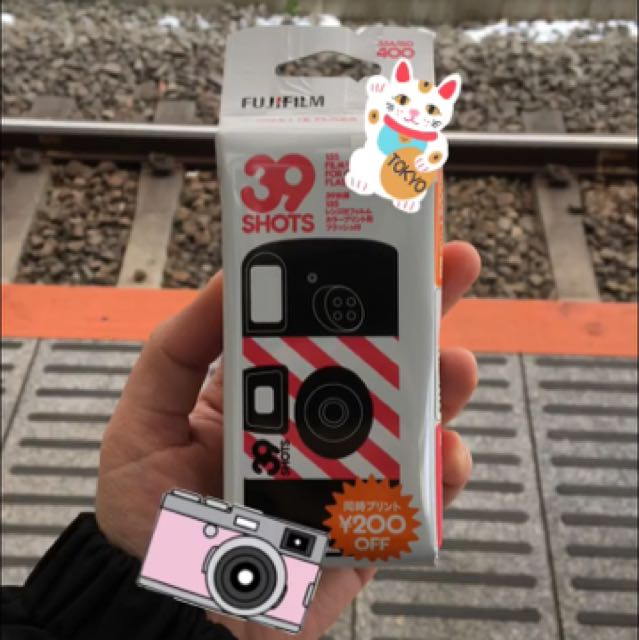 Fujifilm Disposable 400 Pallete Plaza Edition 39 exp