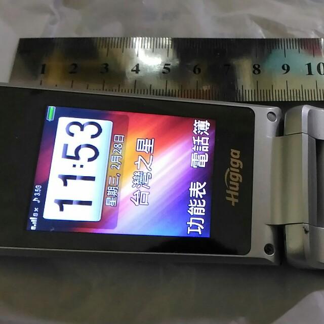H牌老人手機,老人手機,二手手機,中古手機,手機空機~Hugiga老人手機(可使用台灣之星4G卡,外觀很新,功能正常)