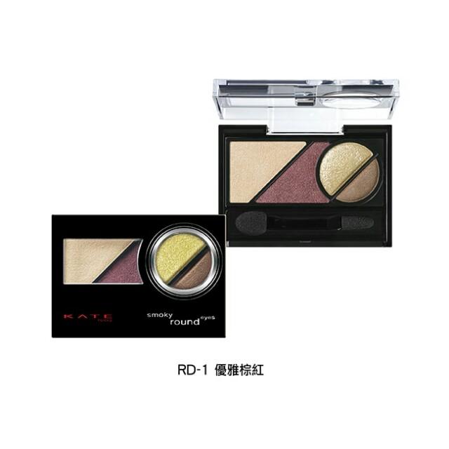 二手-KATE 微熏光暈眼影盒RD-1 2.7g