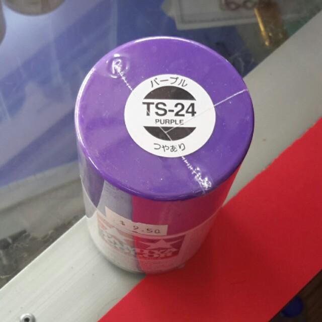 Tamiya Purple Spray