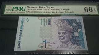 Malaysia ringgit RM1 low 20, PMG66EPQ