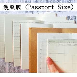 1套7本護照版 最後1 Set 加送2個收納袋 - 旅行者筆記替芯內芯 Traveler's Notebook Insert