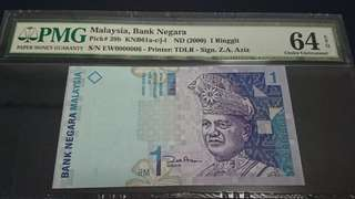 Malaysia ringgit RM1 low number 6 PMG64EPQ
