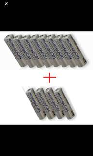 EnergyOn Rechargeable Low Self-Discharge 12 x AA Battery