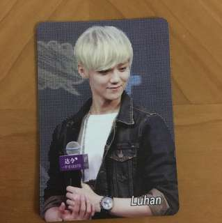 Yes card EXO BAEKHYUN,LUHAN卡
