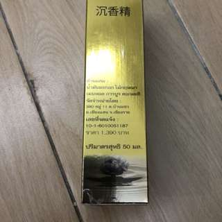 泰國~沉香精