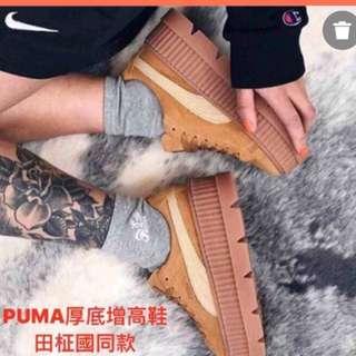 PUMA駝色增高鞋(24.5)
