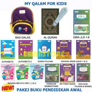 My qalam for kids