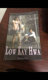 Low Kay Hua Book : You are here