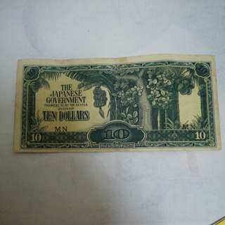 Japan invasion $10 banknote