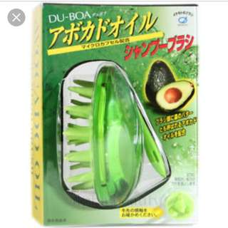 Avocado Oil Shampoo Brush