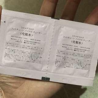 日本Decorte化妝水2包各3ml (包郵)