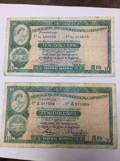 滙豐銀行$10~2張