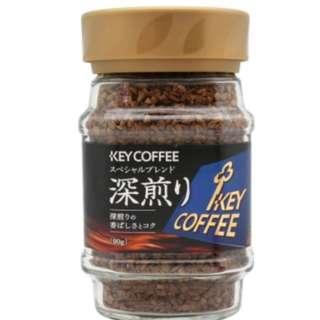 一罐只要175元 . 全新正品日本 Key Coffee 特選 / 深煎特選咖啡 ( 90g )
