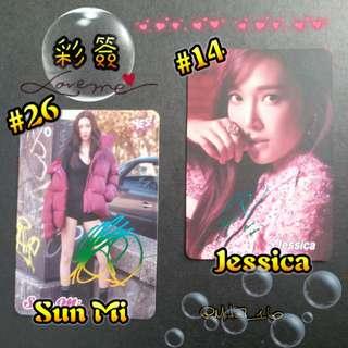 Sun Mi/Jessica - YES卡 ( 彩簽 )