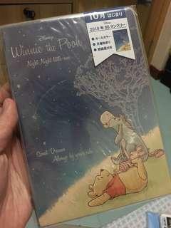 2018 年 Winnie the Pooh schedule book