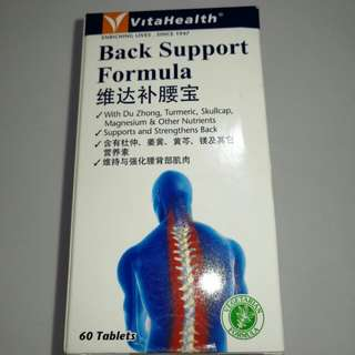 New VitaHealth Back Support Formula 60tablets