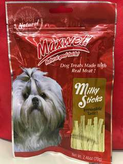 Maxwell Dog Treats Milky Sticks
