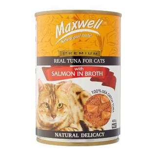 Maxwell Canned Cat Food - Tuna with Salmon