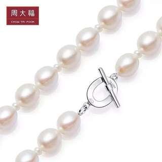 周大福 淡水珍珠 正品 代購 45cm