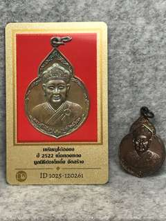 LP Toh Of Wat Pradoo Chimplee Blessed Tai Hong Kong rian BE2522 Poh Teck Tung Foundation Bkk