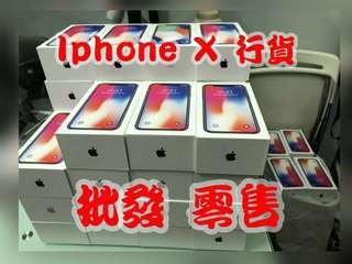 IPhone X 行貨 256GB